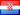 Croatia Croatian Flag