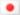 Japan Japanese Flag